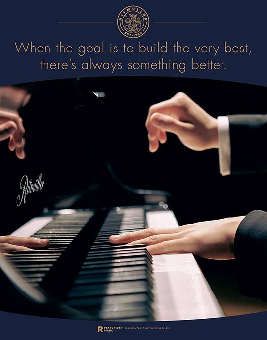 Ritmuller Piano Topper-Goal