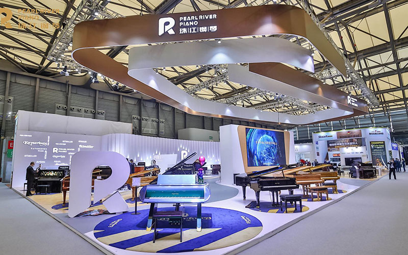 Pearl River Piano Group, Booth E1D52